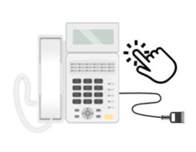 電話機の設定工事